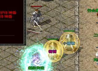 1.76传奇玩家的战斗力取决于技能的运用