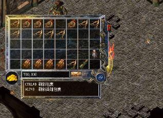 在格斗金传奇中,玩家可以带战神油